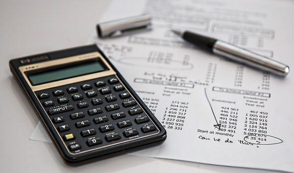 不動産所得の赤字を計算する