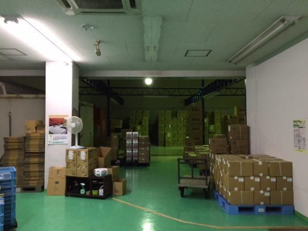 工場の入り口から取った写真