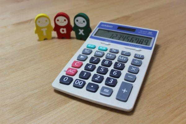不動産に特有の税金