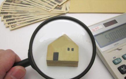 マイホームの資産価値