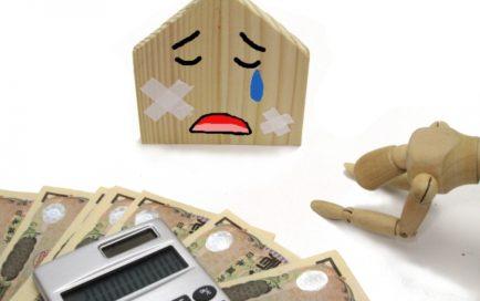 住宅ローンの滞納と疑問