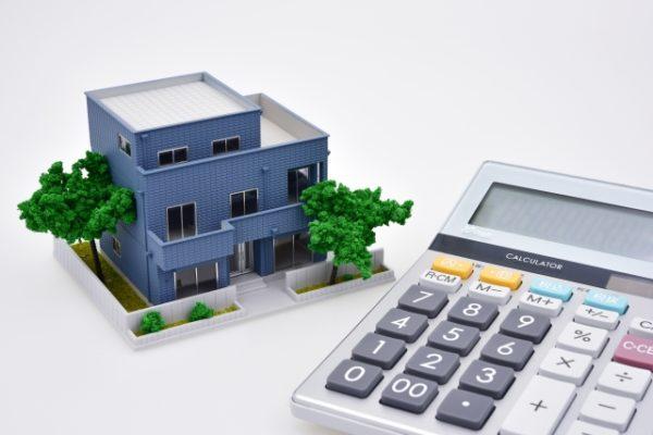 不動産の譲渡所得税の計算