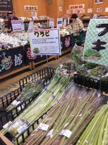 宇城彩館の野菜