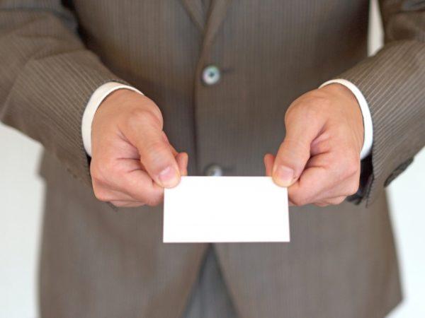 名刺を自作する!