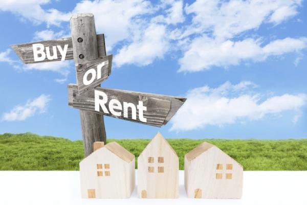 不動産投資のメリットとデメリット