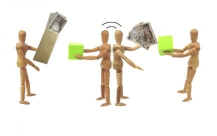 短期譲渡所得税率40{9b6a60116f1ce4138cb916d038a564d83dd1a941c3c2e5ff8f9a4f78ff99e0c8}は転売防止!?