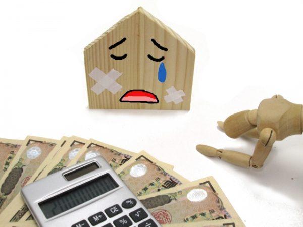 戸建て住宅経営の失敗