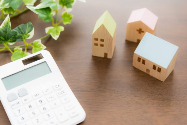 マイホーム購入時に必要な税金