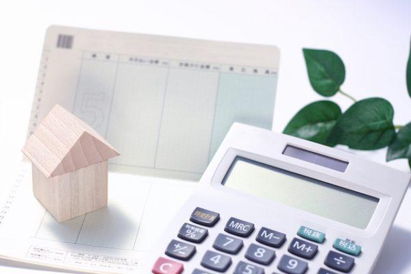 住宅ローン審査のポイント