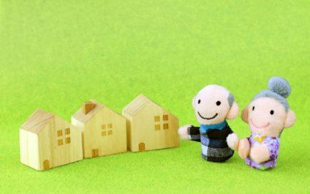 高齢者の入居拒否問題